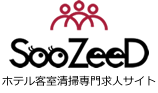 SooZeeD求人サイト