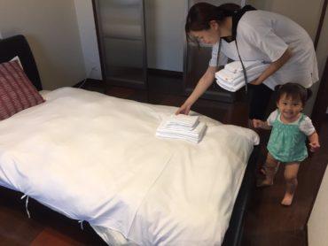 【客室清掃】子連れOK ゲストハウス清掃